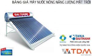Máy năng lượng nóng năng lượng mặt trời
